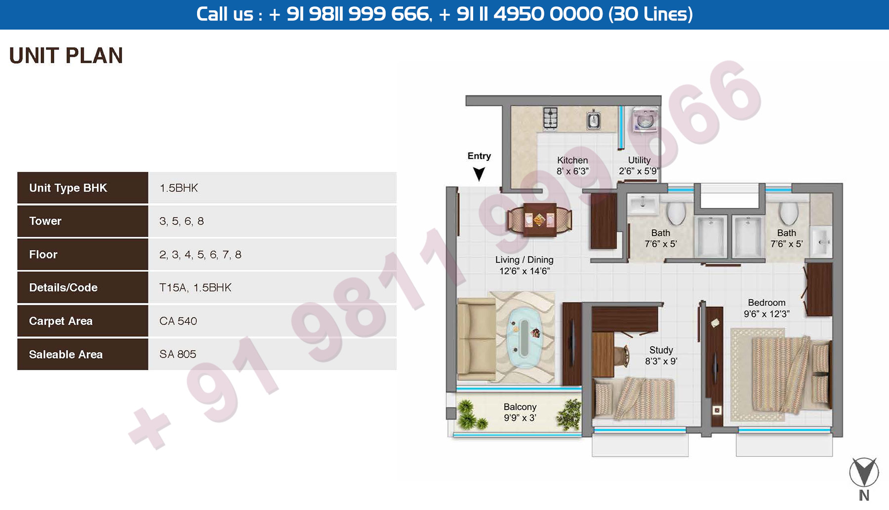 1.5 BHK Small : 805 Sq.Ft.