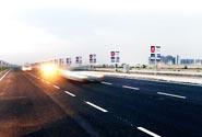 Vatika One Express City
